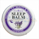 Бальзам для сна с лавандой. Natural Herb Sleep Balm (15 гр / 20 гр / 30 гр)