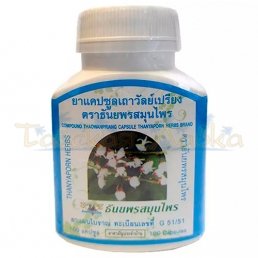 Thanyaporn Herbs Thao Wan Priang Capsules / Капсулы Тао Ван Пенг При Гипертонии | 100 капсул