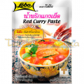 Red Curry Paste / Красная карри паста / 50 гр
